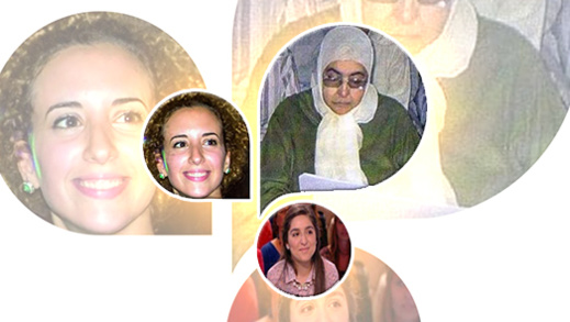 اليزيد الدريوش يكتب.. نساء ريفيات رائدات بين الأمس واليوم