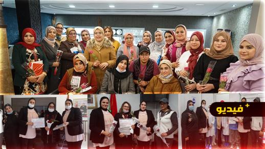 الناظور.. تكريم وجوه نسائية بمناسبة اليوم العالمي للمرأة