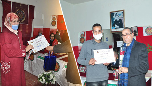 المنظمة المغربية للملكيين عبر العالم فرع سلوان تكرم المرأة في عيدها العالمي