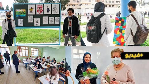 رجال التعليم بثانوية الناظور التأهيلية يكرمون زميلاتهن بالعمل في عيدهم الأممي