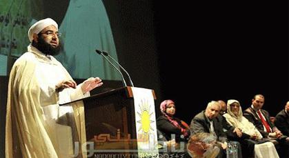 مناضلين من زايو في مؤتمر حزب النهضة و الفضيلة الإسلامي