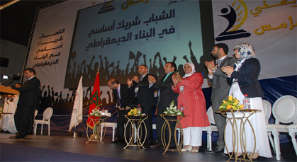 بنكيران ووزرائه يفتتحون مؤتمر شبيبة الپيجيدي
