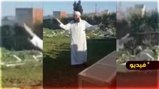 """شاهدوا.. الشيخ السلفي الحدوشي يدعو الله أن يصاب """"القايد"""" بالسرطان"""