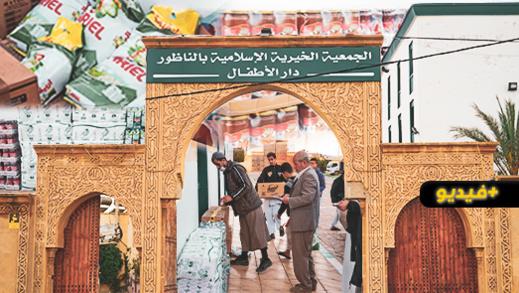 """محسنون بجمعية """"Raunheim"""" الإسلامية بأوروبا يهبون مساعدات غذائية للمؤسسة الخيرية بالناظور"""