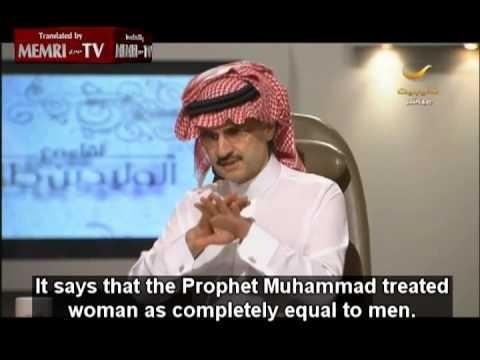 الأمير الملياردير وليد بن طلال يتحدث عن الملك: محمد السادس صديقي وقريب لي جداً