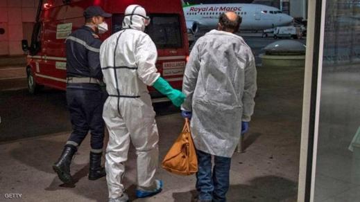 464   إصابة جديدة بفيروس كورونا في المغرب