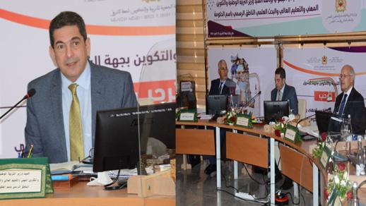 لقاء وزير التعليم بمسؤولين جهويين يكشف عن المشاريع المنجزة بجهة الشرق