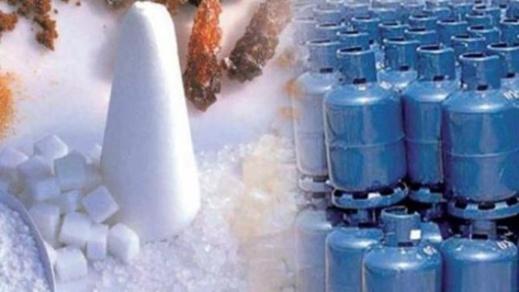 """صندوق المقاصة يعلن عن تراجع فاتورة دعم """"البوطا"""" و""""السكر"""""""