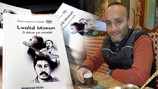 الفاعل الأمازيغي محمد انعيسى يصدر كتابا حول أسطورة الريف الوليد ميمون