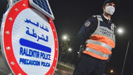 تمديد العمل بالتدابير الاحترازية والإغلاق الليلي في المغرب