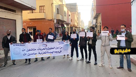 الجمعية المغربية لحقوق الإنسان بالناظور تدين رفض تسوية وضعيتها القانونية