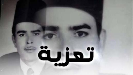 تعزية في وفاة الحاج محمد زاهد والد احمد زاهد