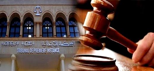 الحسيمة.. إدانة سيدة تحترف التسول بالسجن موقوف التنفيذ
