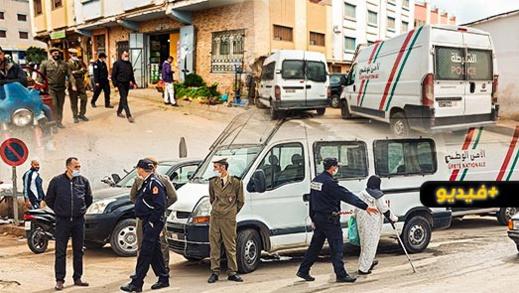حملة مشتركة بين الأمن والسلطة المحلية تفضي إلى تحرير حي إيشوماي من الباعة الجائلين