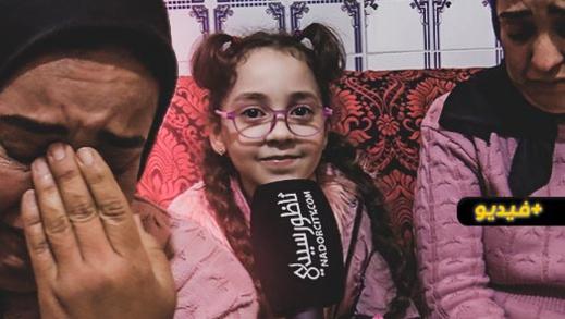 أرملة موظف بشركة اتصالات المغرب بالناظور تناشد المحسنين إنقاذ أسرتها من التشرد