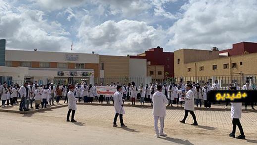 طلبة معهد مهن التمريض بالناظور ينخرطون في احتجاجات وطنية ضد وزارة الصحة