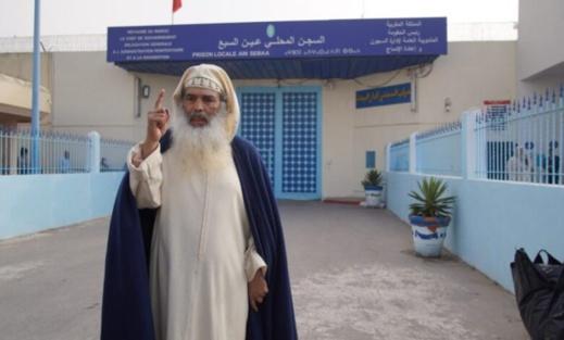 """الشيخ السلفي """"أبو النعيم"""" يغادر السجن وهو في حالة """"هيستيرية"""" وهذا ما توعد به"""