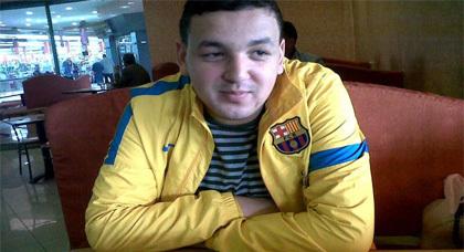 عائلة بودونت تبحث عن ابنها ياسين المختفي