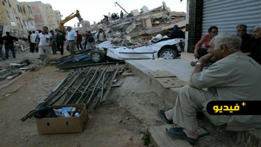 زلزال بقوة 6 درجات يضرب الساحل الجزائري ويخلف عدد من الإصابات