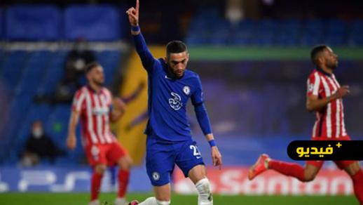 شاهدوا.. زياش يسجل ضد أتلتيكو مدريد ويصعد بتشيلسي إلى ربع نهائي دوري الأبطال