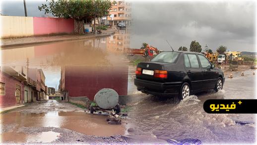بعد التساقطات المطرية أحياء بالناظور تتنفس تحت الماء