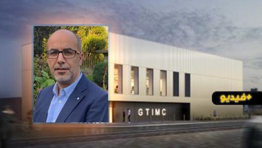 تعيين سليل مدينة الناظور ميمون عزوز على رأس أكبر مركز طبي ببريطانيا