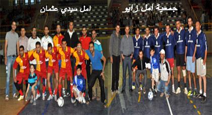 نادي الأمل زايو وأمل سيدي عثمان في المباراة النهائية لدوري تكريم  قدماء زايو
