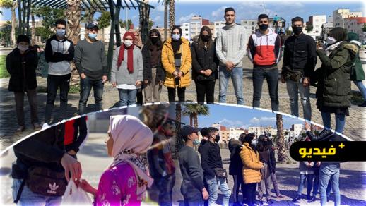صوت الشباب لغد أفضل.. مبادرة شبابية بالناظور تستهدف الأشخاص في وضعية الشارع