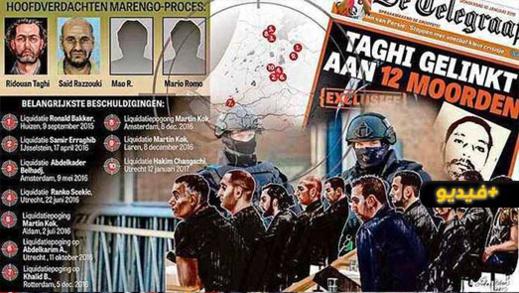 بداية محاكمة أخطر مجرم مغربي بهولندا والمتهم الرئيسي في جريمة لاكريم