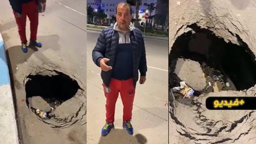 حفرة عميقة وسط شارع 3 مارس بالناظور تثير سخط المواطنين