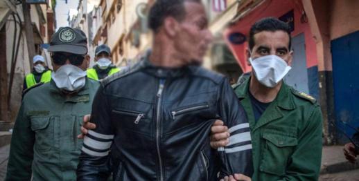 محاكمة عشرة قاصرين بالناظور بسبب عدم ارتداء الكمامة