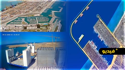 بالأرقام.. مسؤول يكشف تفاصيل حول مشروع ميناء الناظور غرب المتوسط