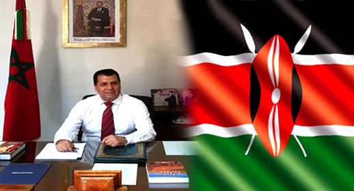 """تحركات سفير المغرب بجمهورية كينيا الأكاديمي مختار غامبو تثير قلق """"لوبيات"""" الجزائر"""