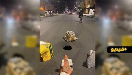 توالي ظهور الحفر وسط شوارع الناظور يثير غضب ساكنة المدينة ويسائل جودة مشاريع البنية التحتية