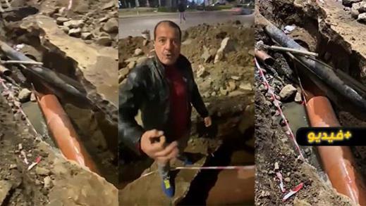 ساكنة حي بوبلاو تستنكر طريقة اصلاح حفرة وسط الطريق العام