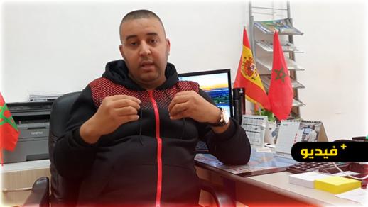 مهاجر مغربي مقيم باسبانيا يعلق على قرار إغلاق الحدود بدون إعلان مسبق