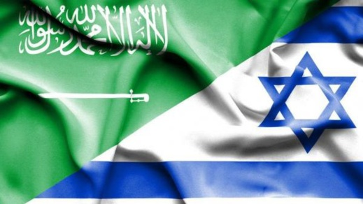 بهذه الشروط.. السعودية تستعد لقبول التطبيع مع إسرائيل