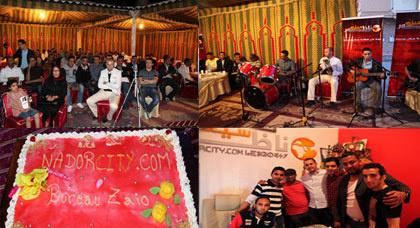 فرع ناظورسيتي بمدينة زايو يبصم على حفلة ناجحة بمناسبة إطفاء شمعة تأسيسه الثانية