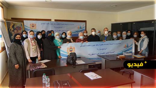 المبادرة المغربية للعلوم والفكر تنظم دورة تكوينية حول كيفية إعداد ملف دعم التعاونيات بالناظور