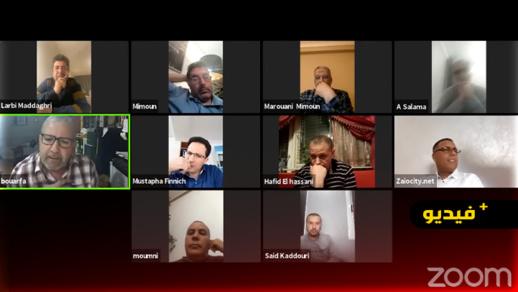 شاهدوا.. نشطاء من أوروبا يناقشون حقيقة التبادل الآلي للمعلومات بين المغرب وأوروبا