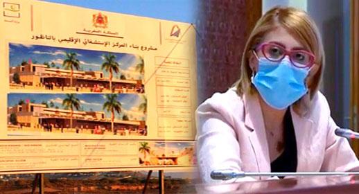 البرلمانية ليلى أحكيم تكشف عن موعد نهاية أشغال بناء المستشفى الإقليمي الجديد بسلوان