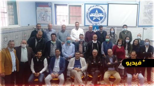 نور الدين الصبار على رأس اللجنة الإقليمية للاطباء والصيادلة وجراحي الاسنان بالقطاع العام