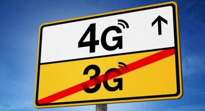وأخيرا.. الجيل الرابع من الانترنت في المغرب ابتداء من 2014