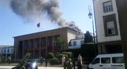 البرلمان المغربي يحترق ... بسبب انفجار في مكيفات التهوية ولا اصابات