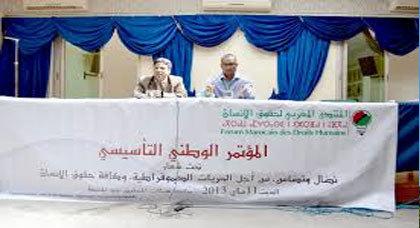 المنتدى المغربي للديمقراطية وحقوق الإنسان تراسل راخوي حول الرضع المغاربة