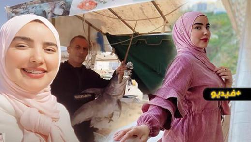 الاعلامية شيماء تأخذ متتبعيها في جولة بمدينة الحسيمة