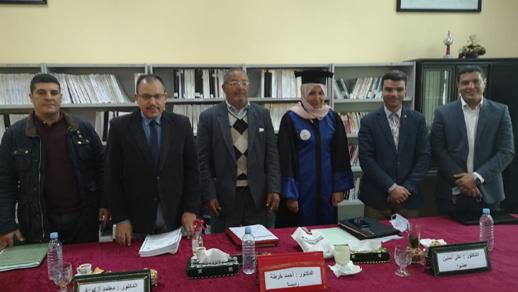 الطالبة مريم حجيو سليلة مدينة الدريوش تنال دبلوم الماستر بميزة مشرفة مع التوصية بالنشر