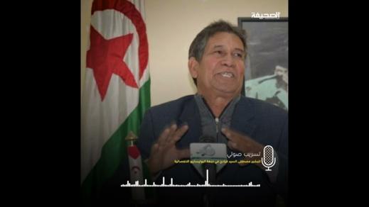 """شاهدوا.. مستشار زعيم البوليساريو يتحدث عن تفاصل مقتل """"الجنرال"""" بدرون مغربي"""