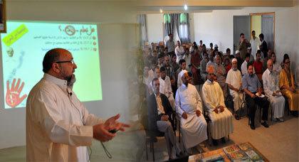 ندوة حول أضرار التدخين بمدرسة زيد بن ثابت بزايو
