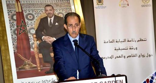 رئيس النيابة العامة يدعو إلى التريث في إصدار مذكرات البحث